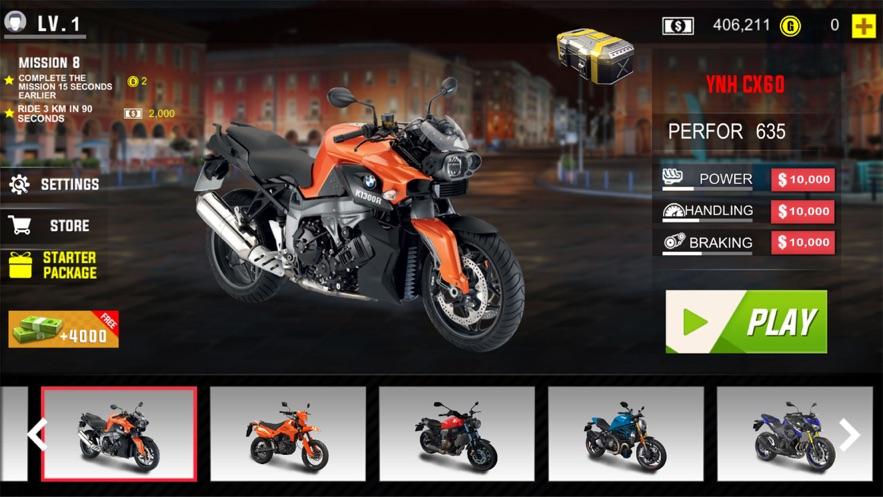 摩托狂热竞速截图
