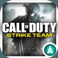 使命召唤现代战域手游中文版(Call of Duty Warzone)