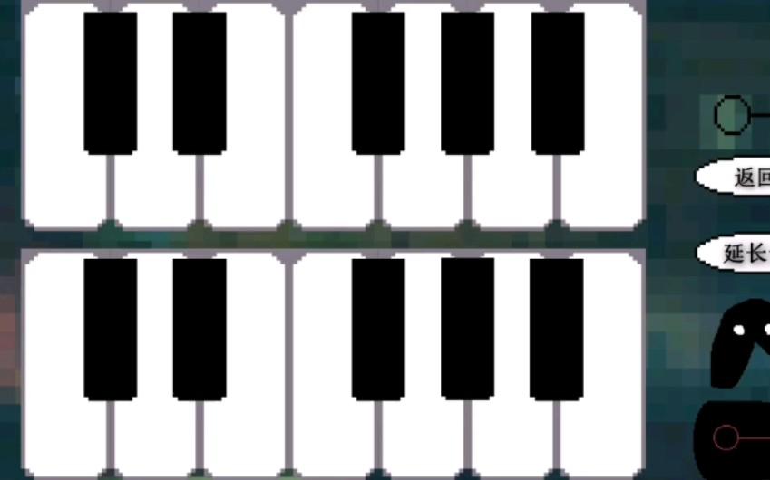 鬼畜钢琴截图