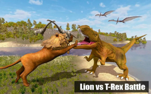 野狮VS恐龙截图
