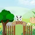 团团动物园
