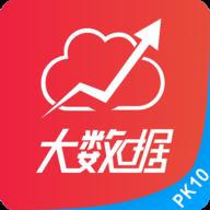北京pk10app