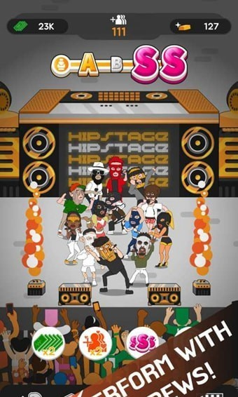 嘻哈舞台截图