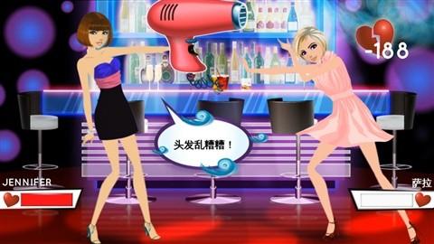 时尚达人中文版截图