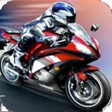 公路摩托赛车3D