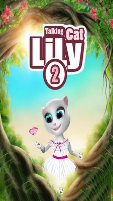 会说话的莉莉猫2