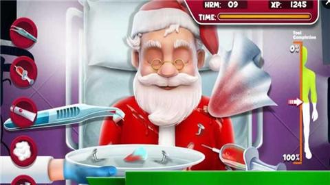 圣诞老人心脏手术截图