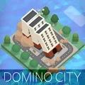 多米诺城市