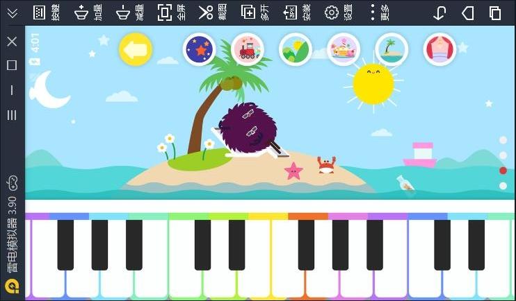 米加宝宝幼儿音乐截图