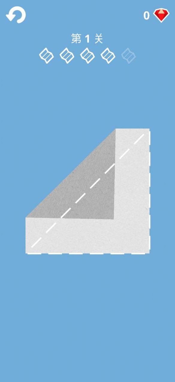 童年的纸飞机截图