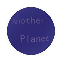 另一个星球