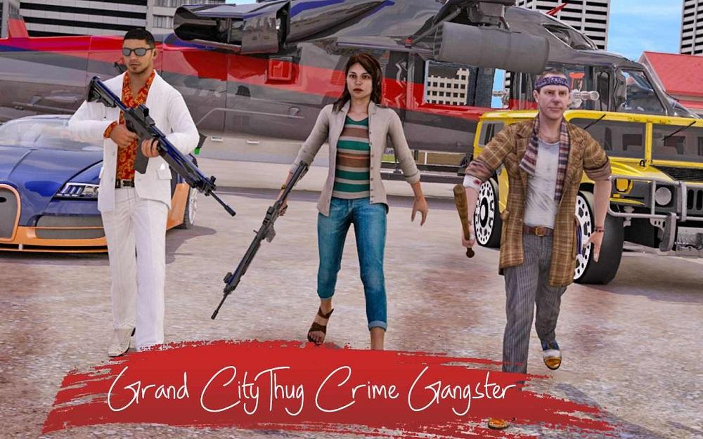 城市流氓犯罪截图