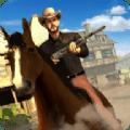 狂野西部救赎枪手射击