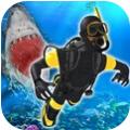 水下猎鲨完整版