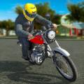 摩托车驾校