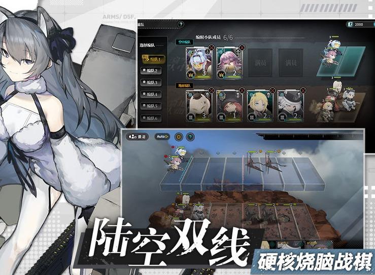 灰烬战线坦克歼击车阵容推荐 坦克歼击车阵容搭配攻略