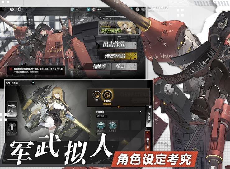 灰烬战线战斗机阵容推荐 战斗机阵容搭配攻略