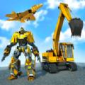 挖掘机器人变形
