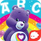 欢乐爱心熊