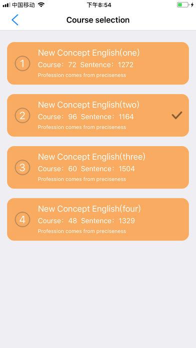 AI新概念英语截图