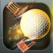高尔夫球球粉碎