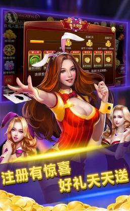 2019网上最正规的棋牌游戏