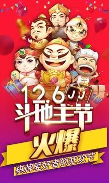 2019最新信誉现金棋牌游戏