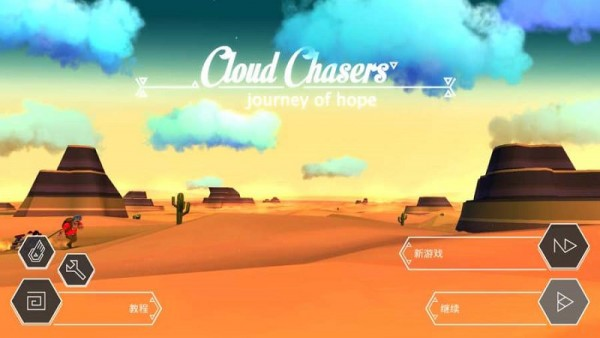 云流花旅截图