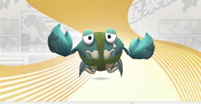 《一起来捉妖》蟹斗眼妖灵概念解析与养成