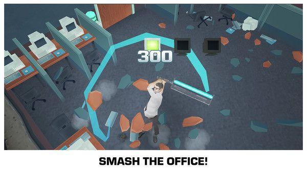 捣毁办公室截图