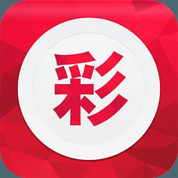 深蓝彩票app手机版