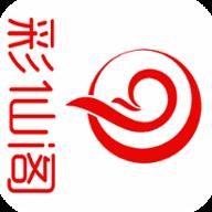 彩仙阁APP手机版