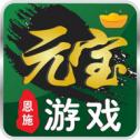 元宝棋牌平安彩票开奖网版