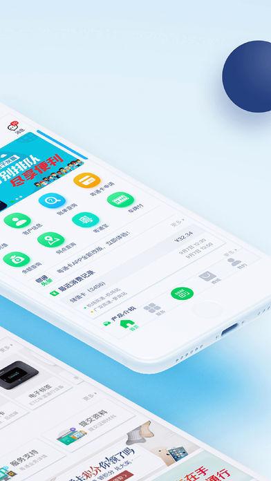粤通卡手机最新版截图