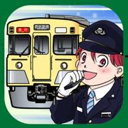 Tokyo private train Go