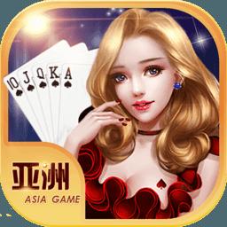 经典亚洲棋牌平安彩票app下载v1.2