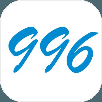 996的真实老板篇安卓版