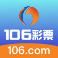 106彩票安卓版