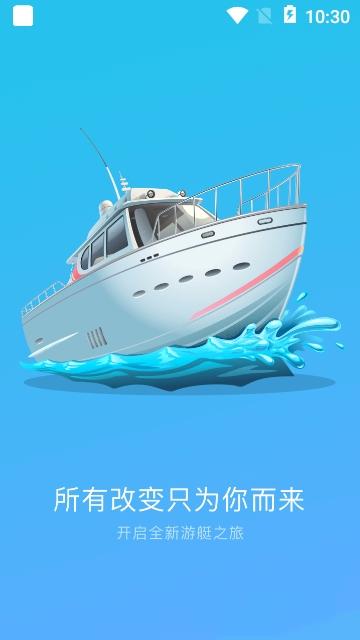 游艇王安卓版