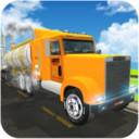 燃料运输油轮