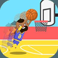 搞笑篮球大师