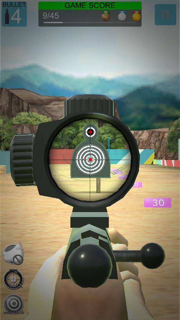 狙击射击截图
