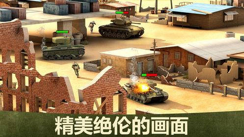 战争机器截图
