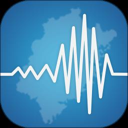 福建地震预警