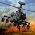 皇家直升机战斗