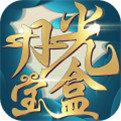 月光宝盒iOS版