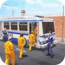 警察运输囚犯