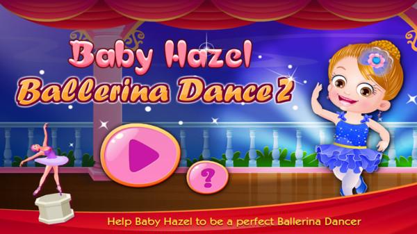 小公主的芭蕾舞截图
