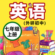初中英语七年级上册
