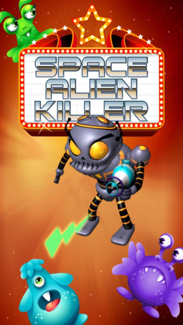 终极外星人杀手截图